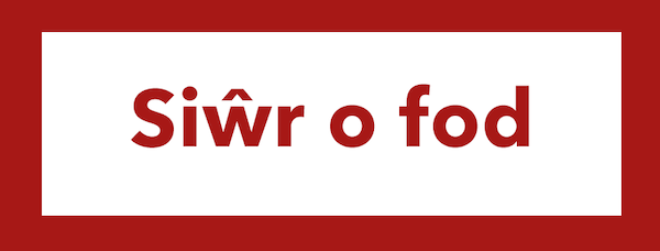 The Welsh for probably is siwr o fod.